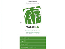 TALK2[トーク・ツー]